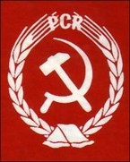 Emblema del Partito Comunista Rumeno